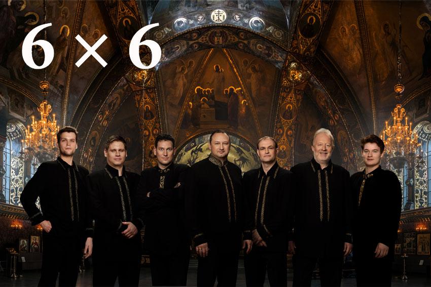 Optina Pustyn male choir. Optina Pustyn Male Choir 6x6