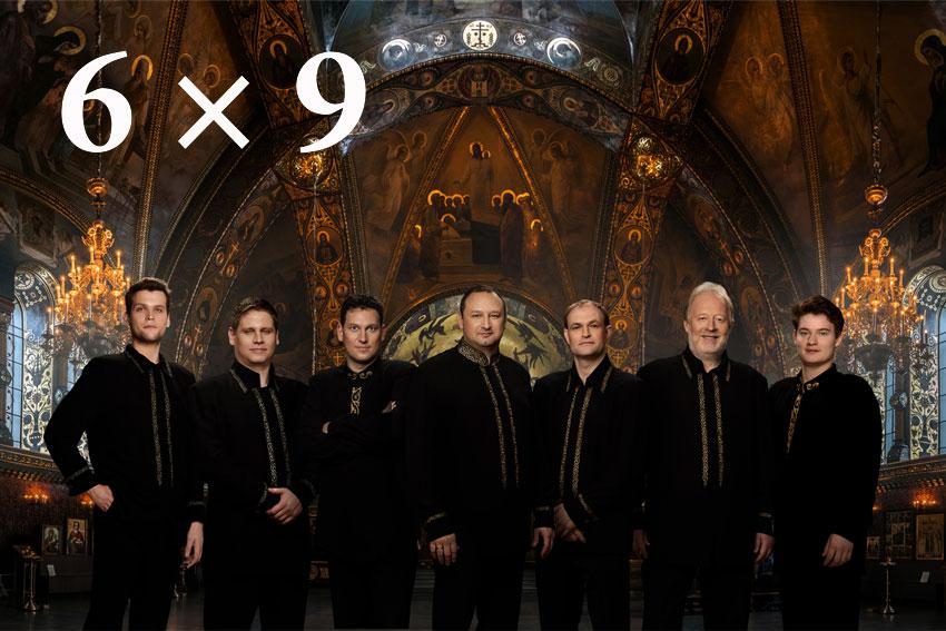 Optina Pustyn male choir. Optina Pustyn Male Choir 6x9